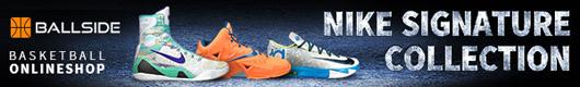 Basketballschuhe online kaufen